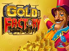 Автомат Золотая Фабрика с бонусами