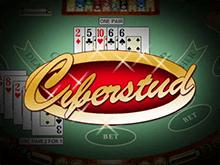 Кибер Стад Покер онлайн на деньги